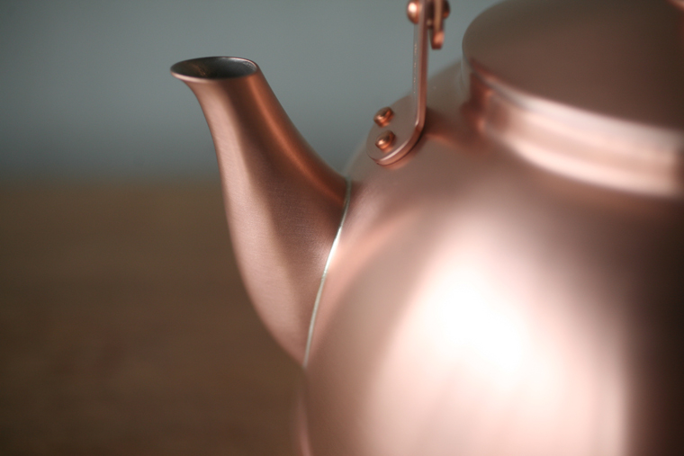 Azmaya Copper Kettle Online Shopping