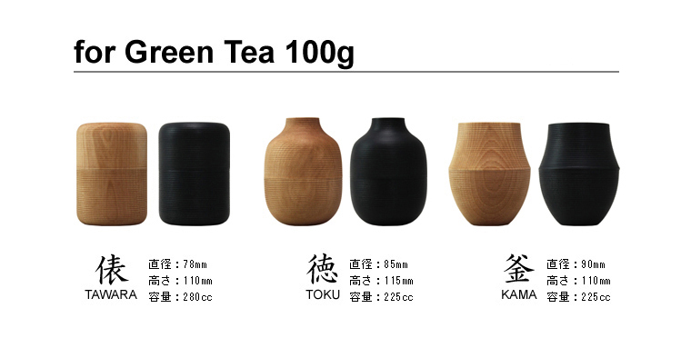 Karmi for greentea 100g